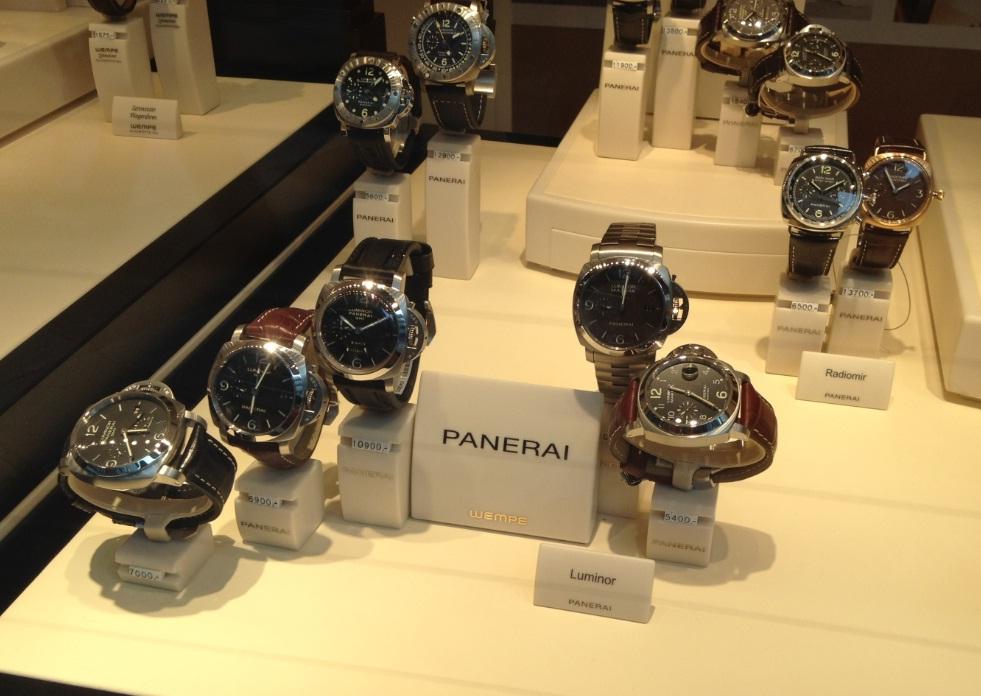 Пара примеров цен на часы в Германии