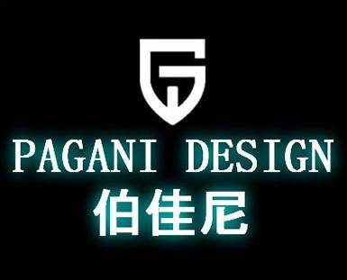 Pagani Design из Поднебесной