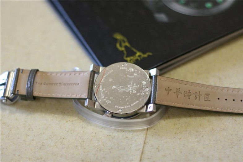 chinese timekeeper8