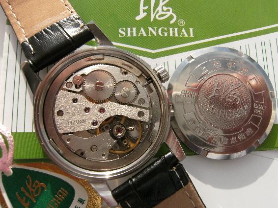 Shanghai 8120