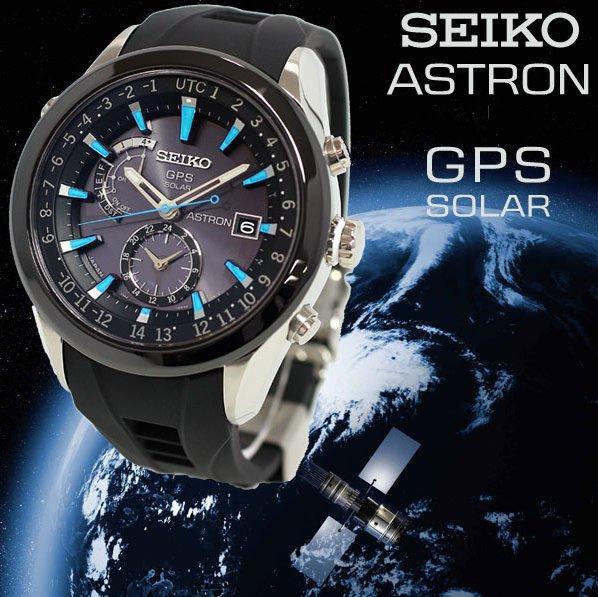 Seiko-Astron-GPS-SOlar-SAST009