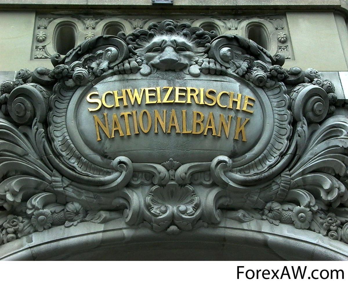 Банк Швейцарии «поднял» цены на часы