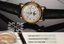 Сколько стоят редкие часы на аукционе Antiquorum Auctioneers?