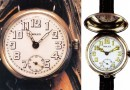 Наручные траншейные часы Первой мировой войны