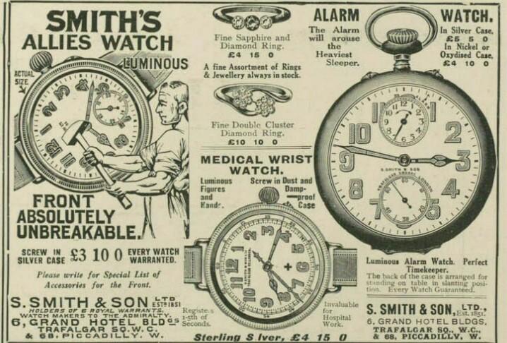 «Служебные часы» (Service watch)