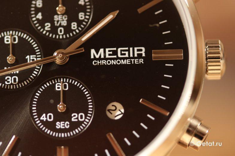 megir 2011 часы