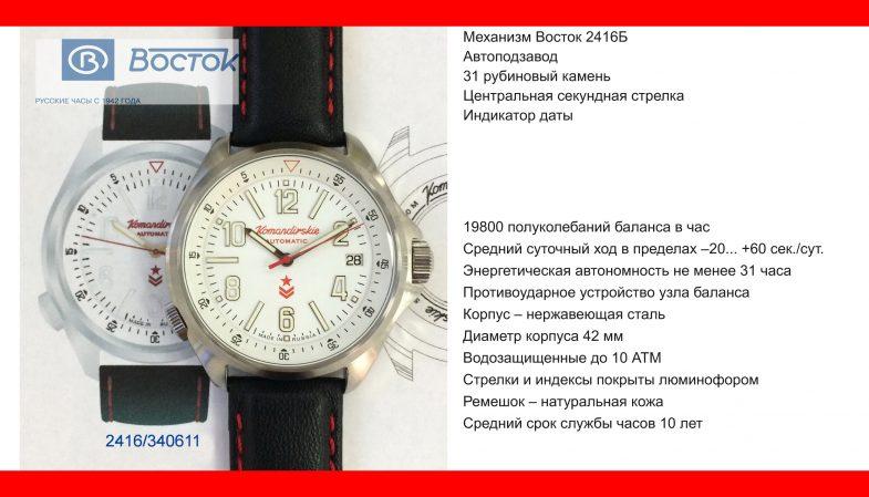 буклет-К34-5