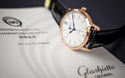 Glashütte Original расширила линейку Senator Excellence