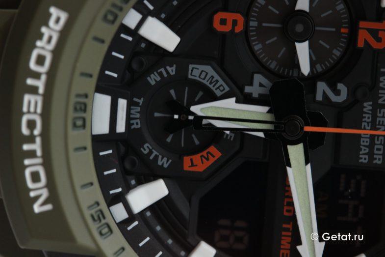 3 Джишока цвета хаки - Gravitymaster и Mudmaster