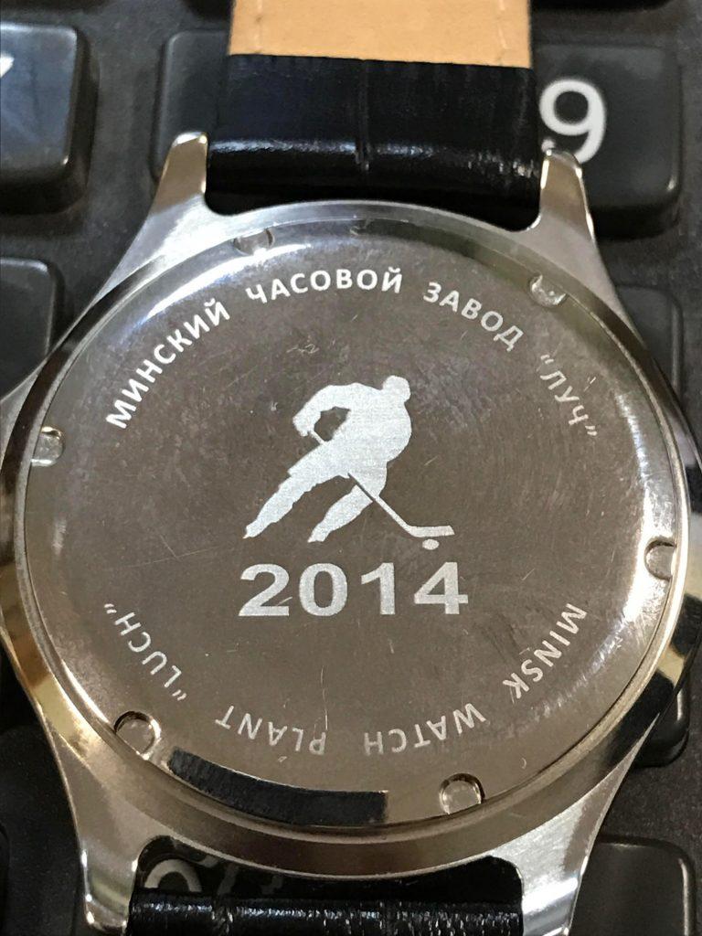 лимитка Луч к ЧМ по хоккею часы