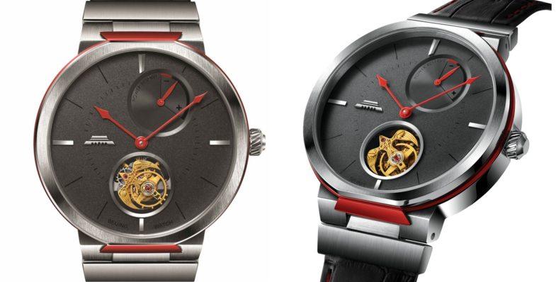 Турбийон от Beijing Watch Factory