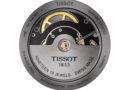 Tissot Swissmatic или Тиссо становится Swatch