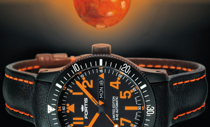 Часовая мануфактура Fortis - банкрот