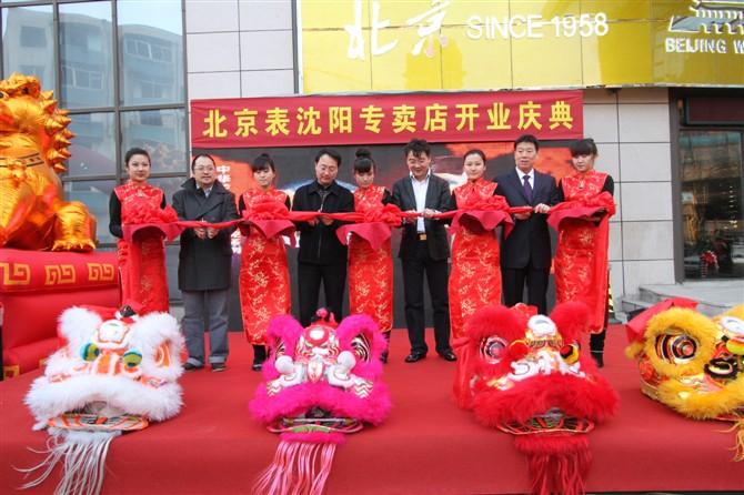 О часовой промышленности Китая: Пекинская часовая фабрика (China Daily)