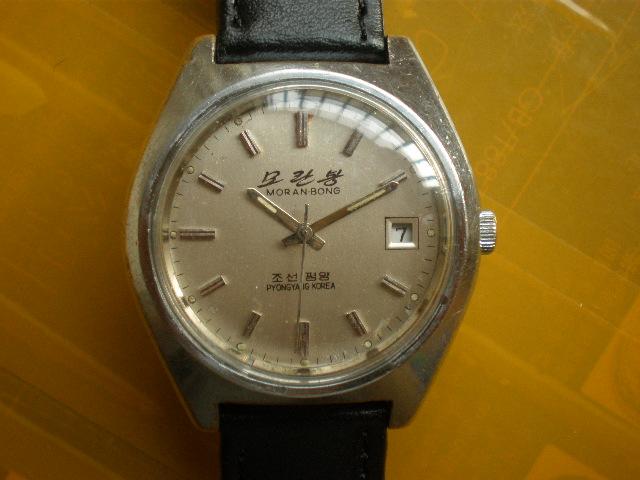 Часы из Северной Кореи