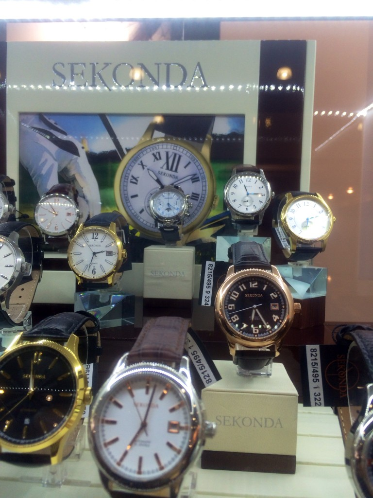Moscow Watch Expo 2014