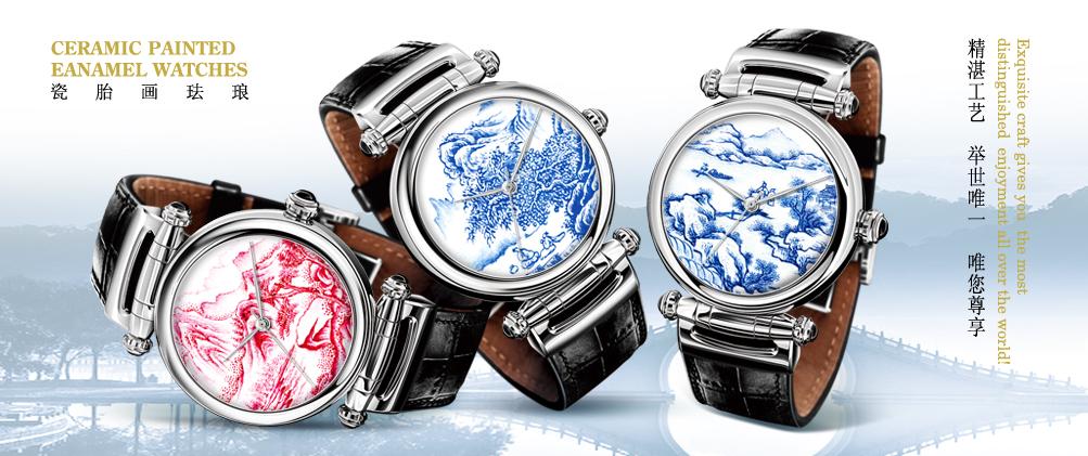 Магазин Часов Китайские