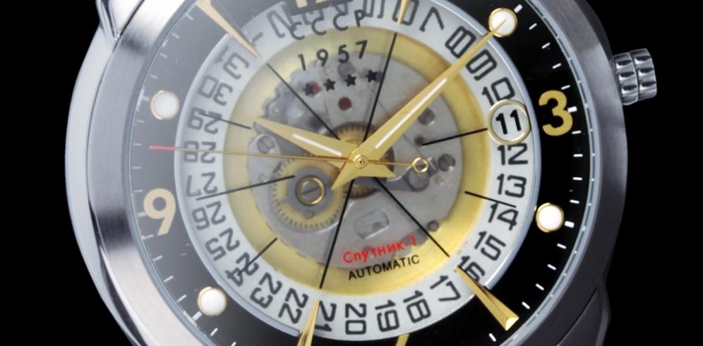 Часы SPUTNIK, YURI GAGARIN и даже SCSHUKA
