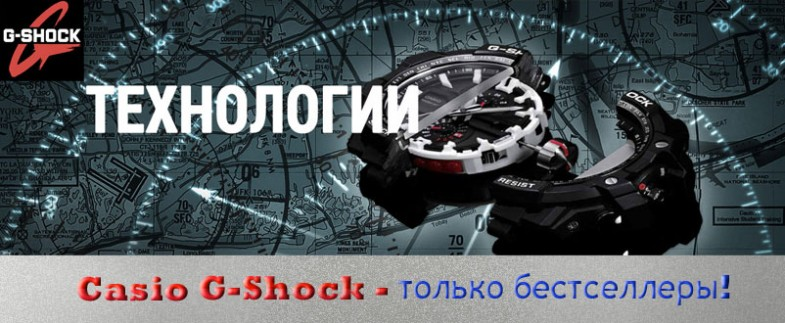 G-SHOCK-12