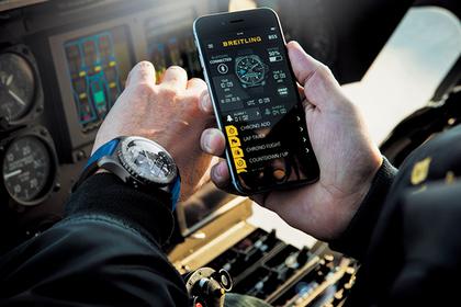 Смарт часы от Breitling