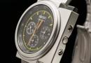 Футуристичные часы от Сейко