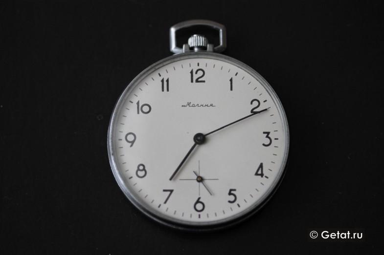 Карманные часы Молния 70-е годы