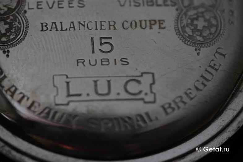 Louis Ulysse Chopard (LUC)