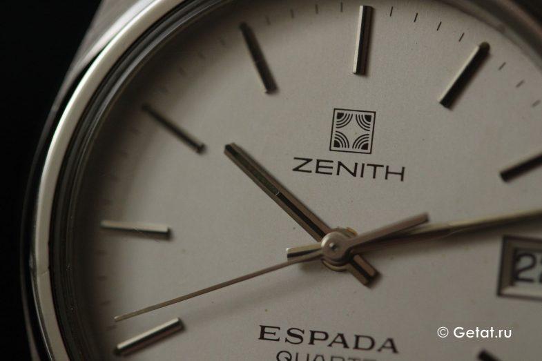 Zenith Espada