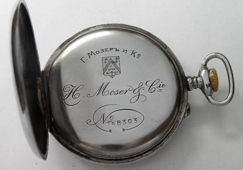 часы мозер