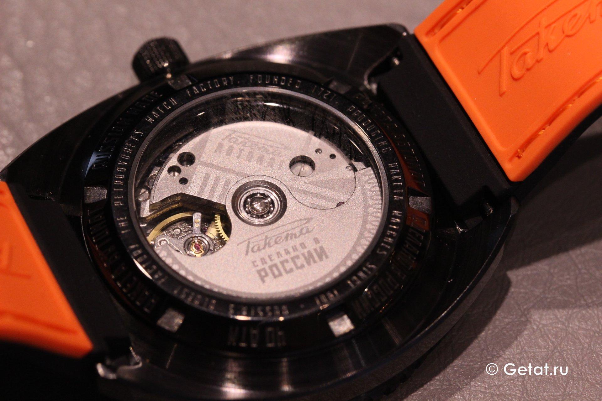 45e771bc Российские часы Ракета с мануфактурным механизмом - мини-обзор