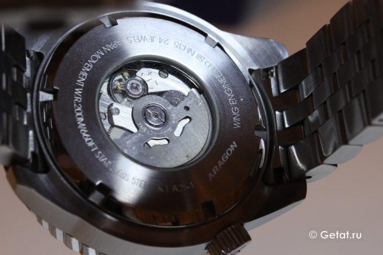 Aragon Divemaster EVO 50mm