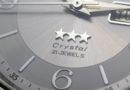 Orient 3 star. Вчера и сегодня