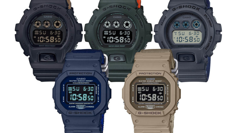 Милитари новинки G-Shock
