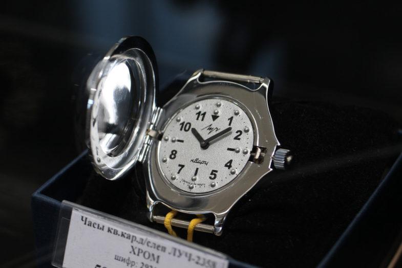 Выставка часов Луч