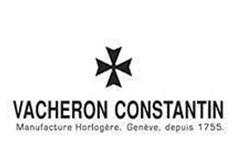 Большая Тройка: Vacheron Constantin