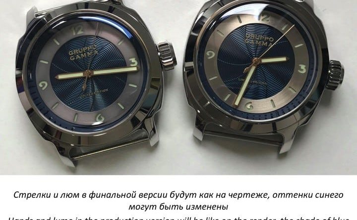 Открыт предзаказ на Gruppo Gamma Russia Limited Edition 2