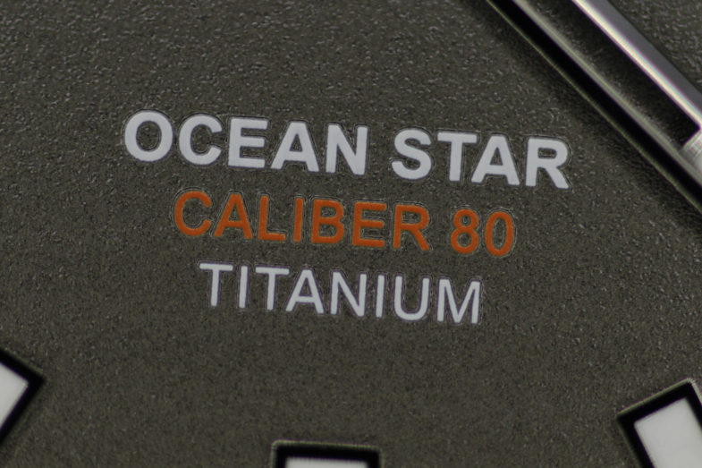 Mido Ocean Star Captain V Titanium