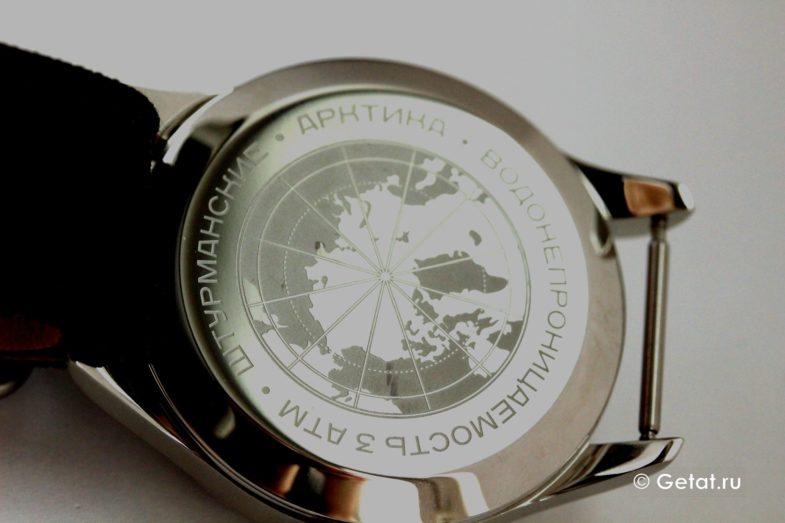 Штурманские Арктика - обзор новинки