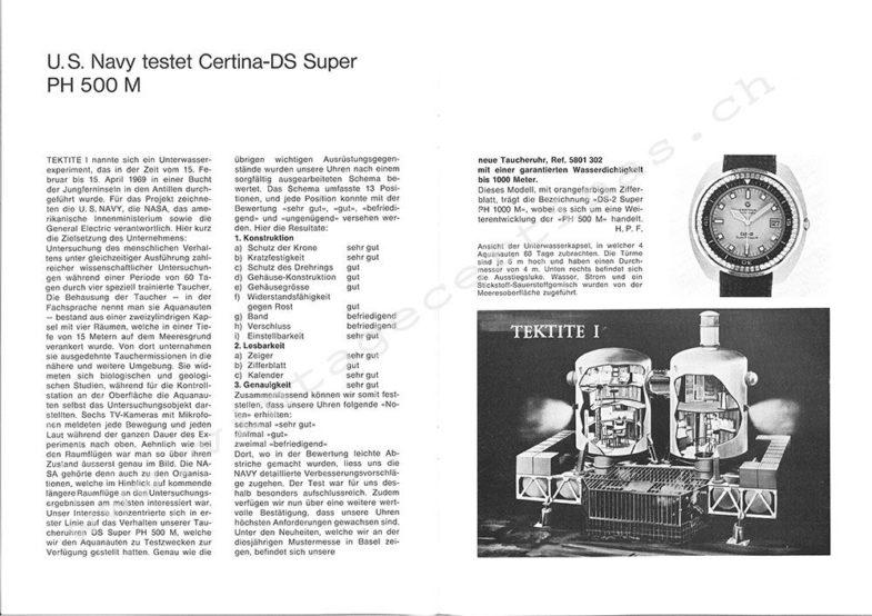 Свежие модели от компании Certina
