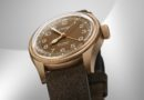 Пилот Oris Big Crown Bronze Pointer Date
