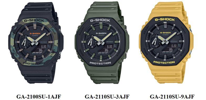Три биколорные серии G-Shock в милитари стиле