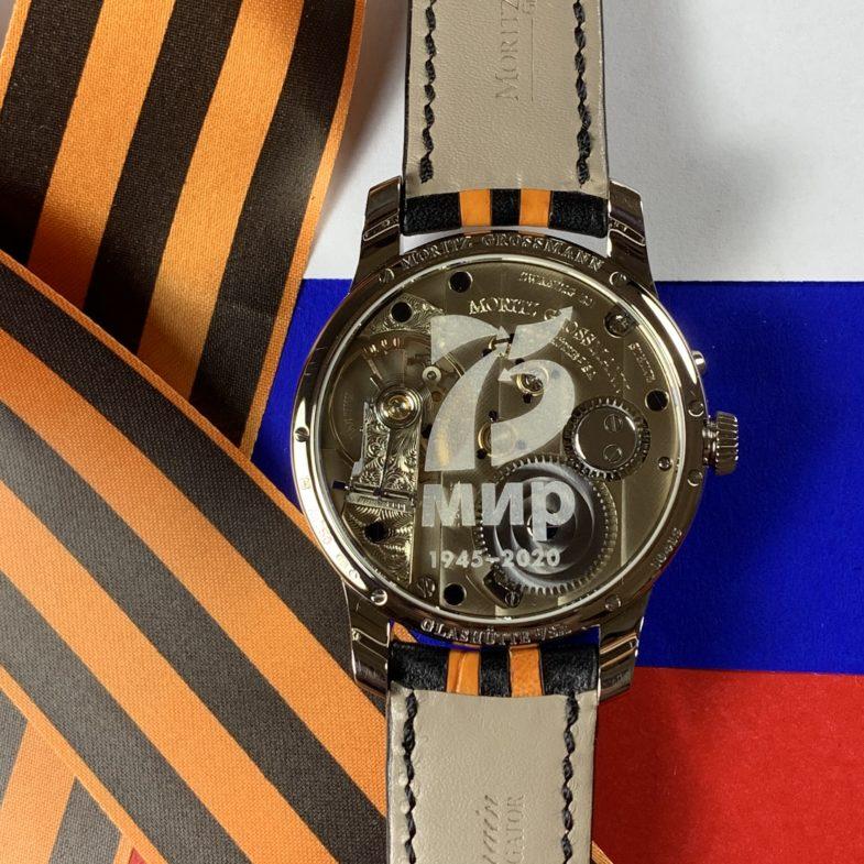 «Часы мира» в честь российского народа от немецкой мануфактуры Moritz Grossmann