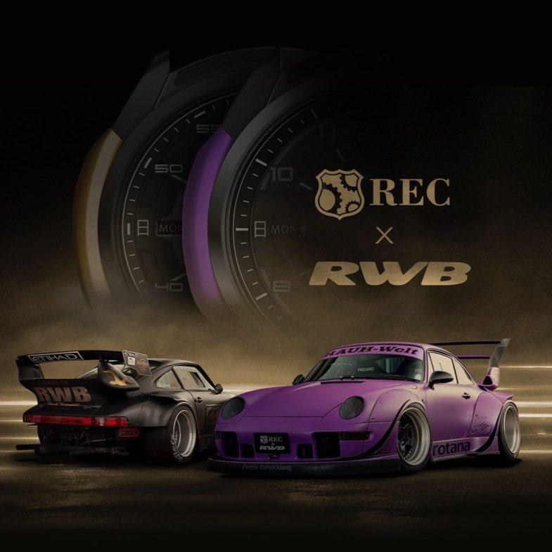 Кусочек Porsche на запястье с лимитированной серией REC 901 RWB