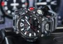 Пилот с четырьмя датчиками Casio G-Shock GR-B200 Gravitymaster