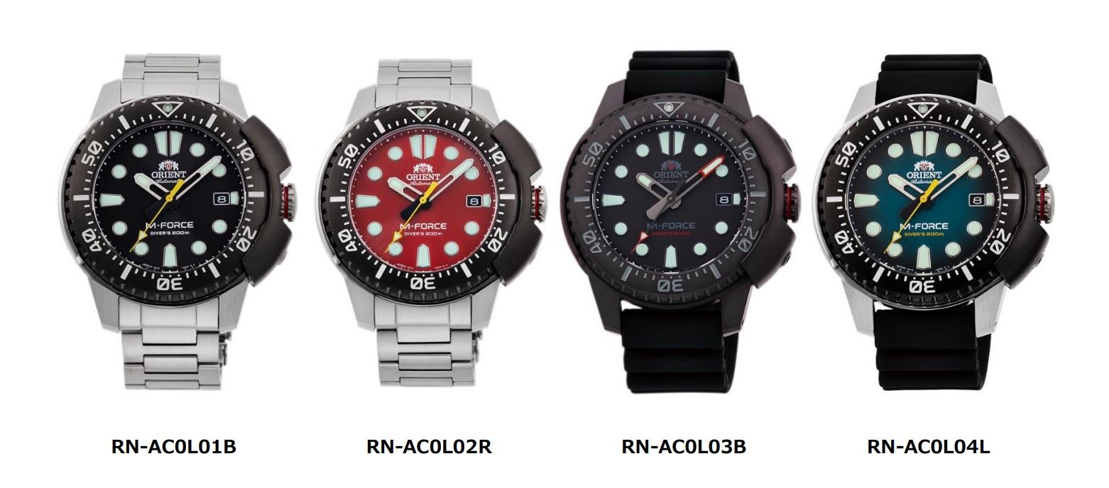 Actualités des montres non russes - Page 22 Orient_M-Force_02