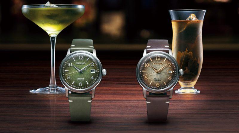 Чайные мотивы в коллекции Seiko Presage Cocktail Time - Star Bar