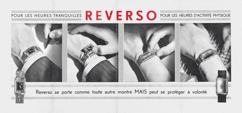 «Двуликая» юбилейная модель Jaeger-LeCoultre Reverso Tribute Duoface Fagliano Burgundy