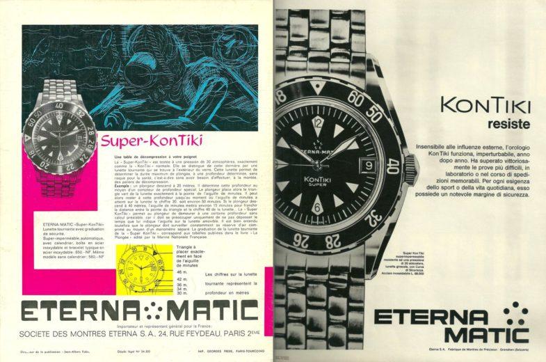 Eterna Super KonTiki – боец Шайетет 13