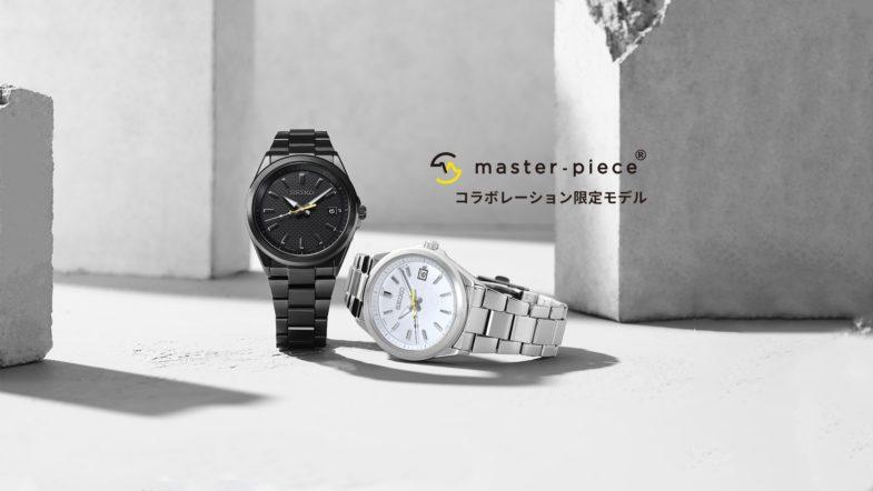 Коллаборация Seiko с японским брендом Master-piece